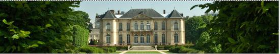 Musée Rodin _ Accueil